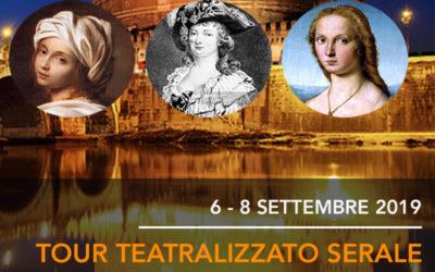 Tour Teatralizzato Serale: Amori Tormentati del Centro Storico Romano
